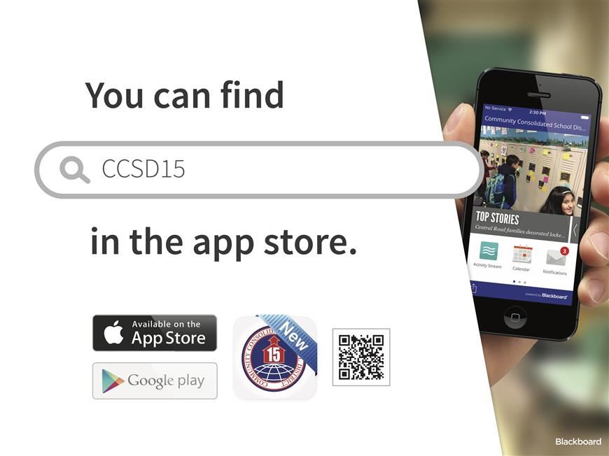 Download new D15 Mobile App!